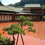 Chinoike Jigoku, Iadul de Sânge