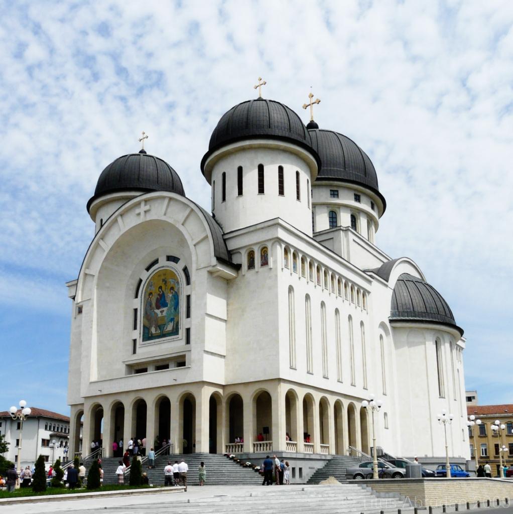 Catedrala Ortodoxă Sf. Ioan Botezătorul