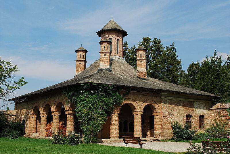 Bucataria Palatului Mogoşoaia