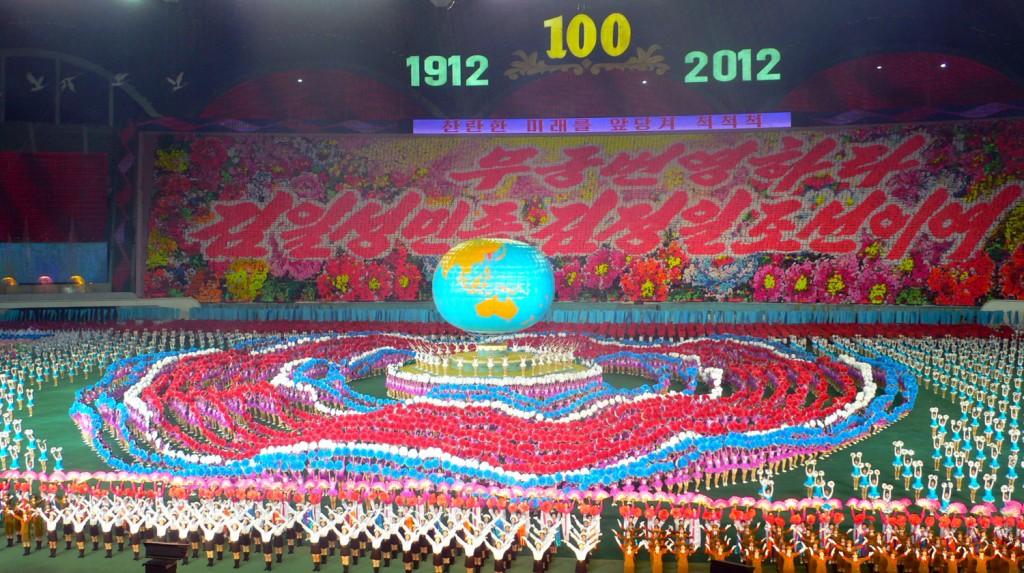 Arirang Mass Games, ocazia perfectă pentru un dans sincron la grămadă