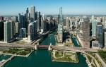 Chicago ziua