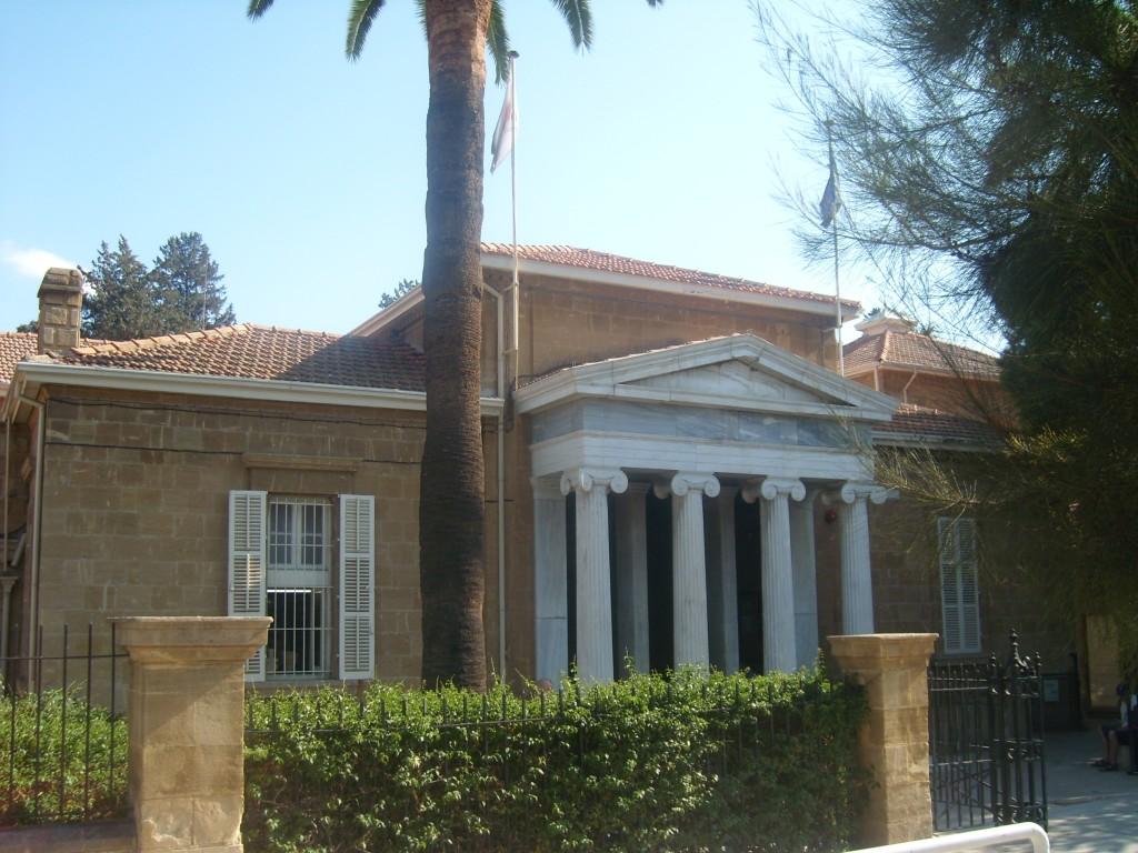 Cipru, muzeul de arheologie