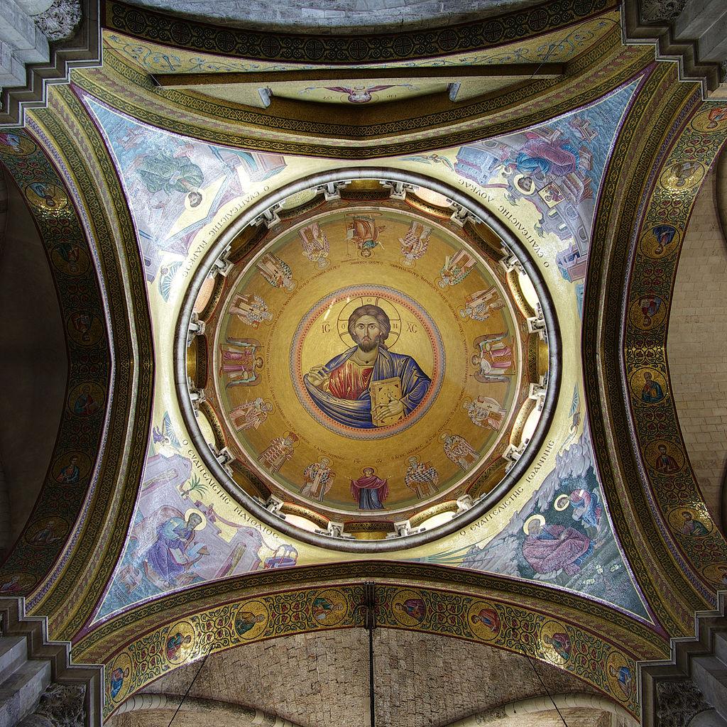 Mozaic din Biserica Sfântului Mormânt