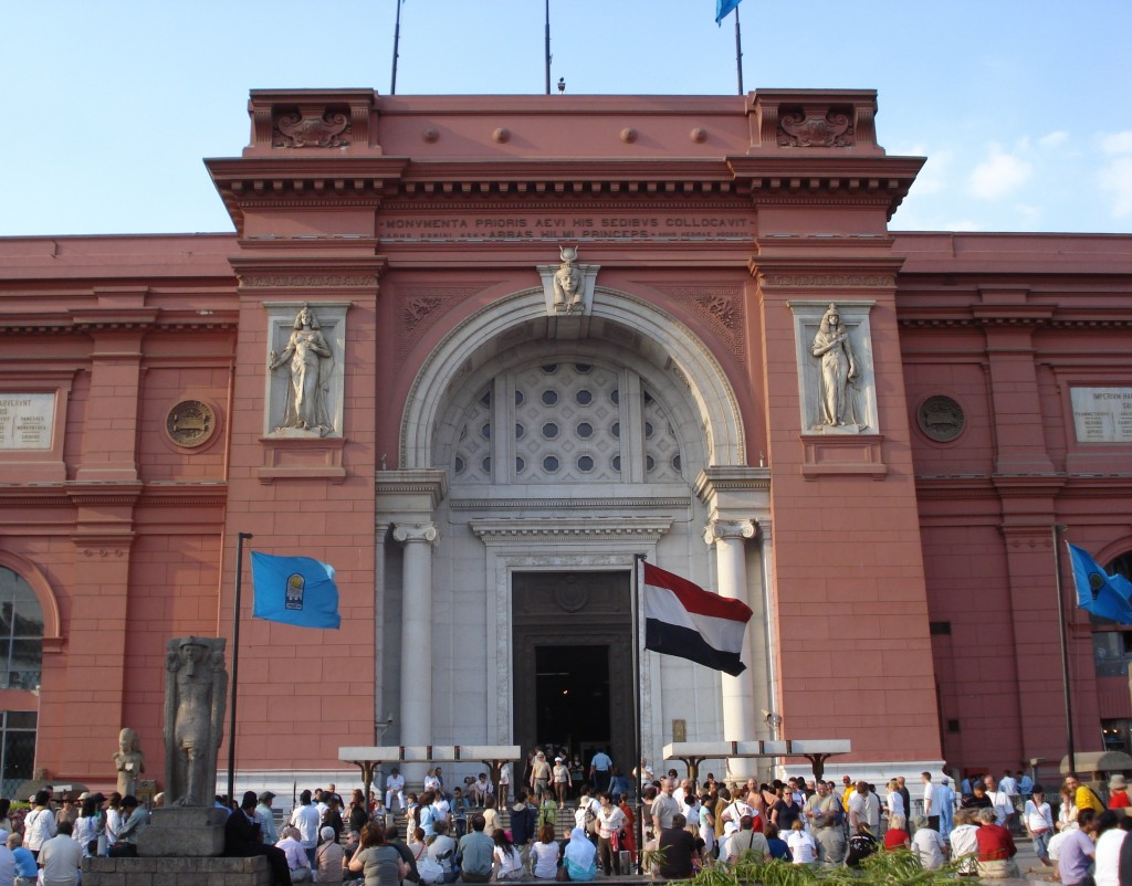 Muzeul National de Istorie din Cairo