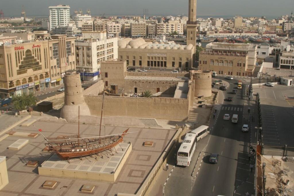 Muzeul de Istorie din Dubai, Fortul Fahidi