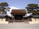 Palatul Imperial, Kyoto, Japonia