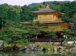 Templul Kinkakuji, Kyoto, Japonia