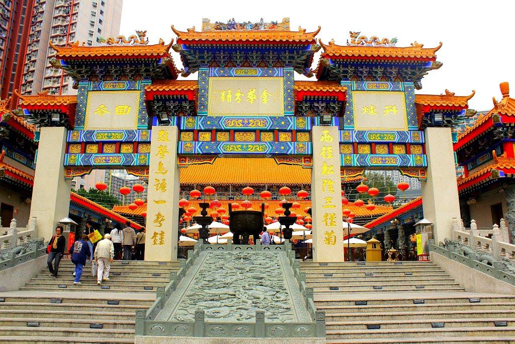 Templul  Sik Sik Yuen Wong Tai Sin, Hong Kong