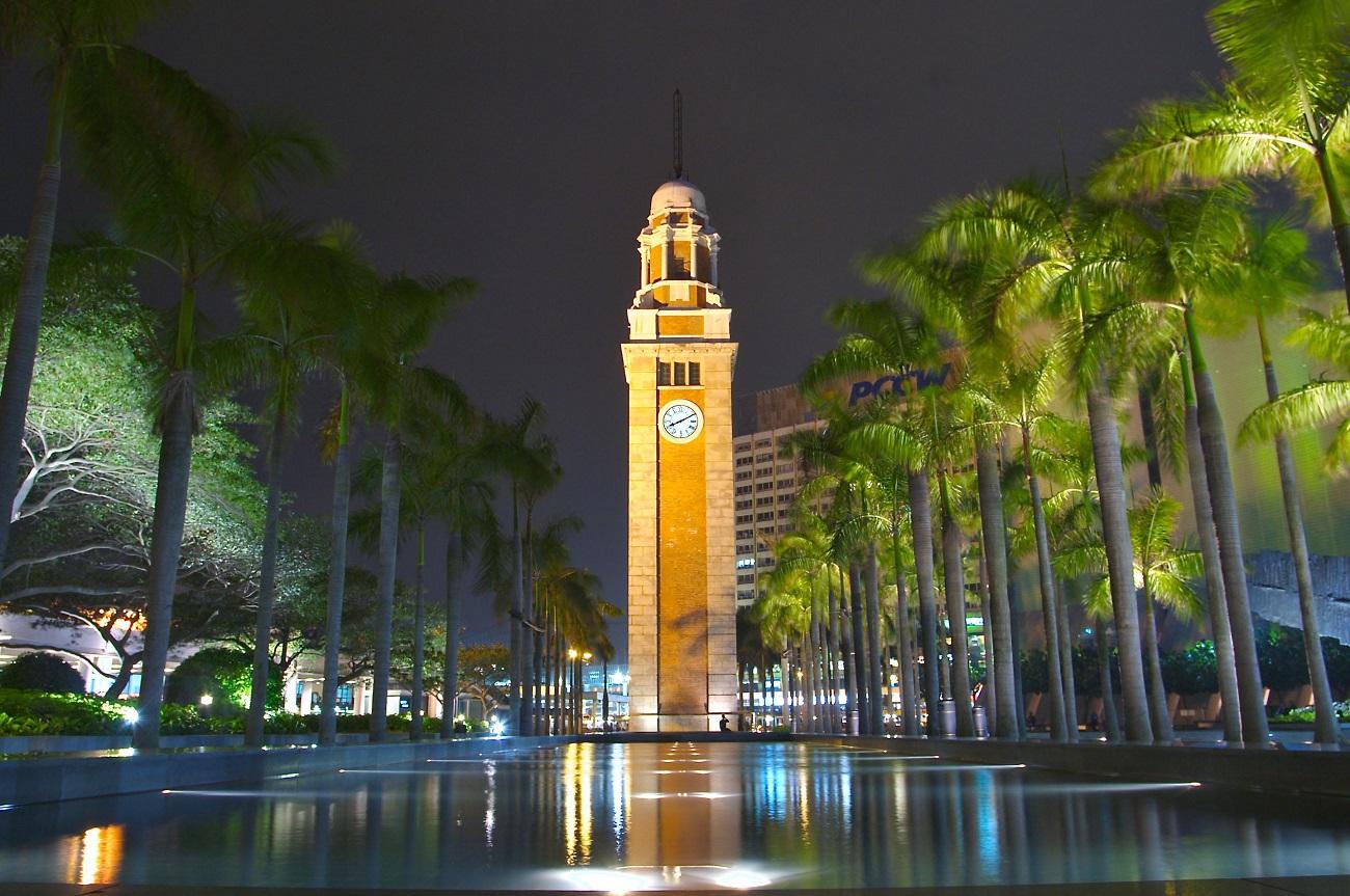 Turnul cu Ceas, Hong Kong