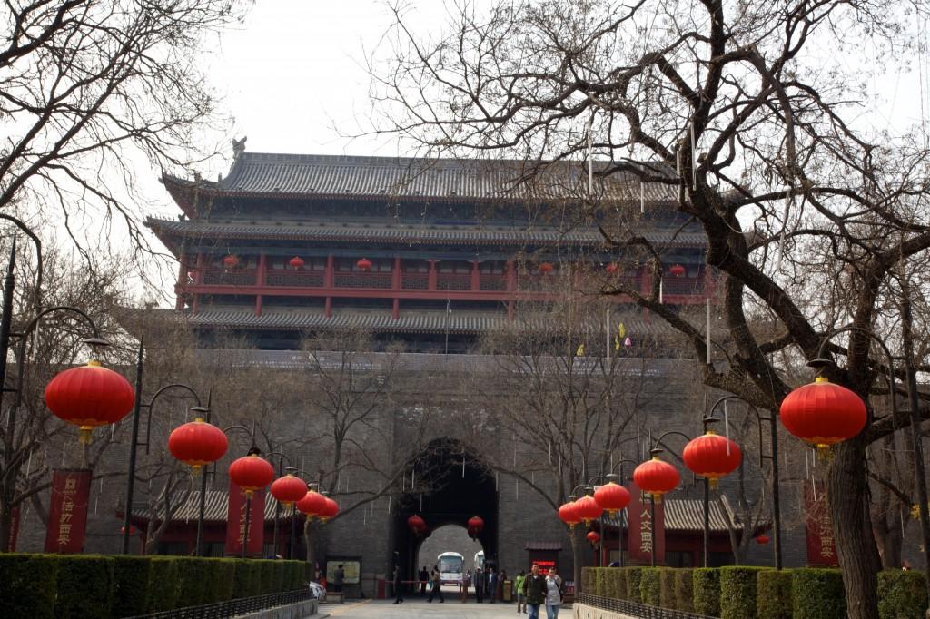 Zidul ce împrejmuia odinioară Xian și una din porțile sale