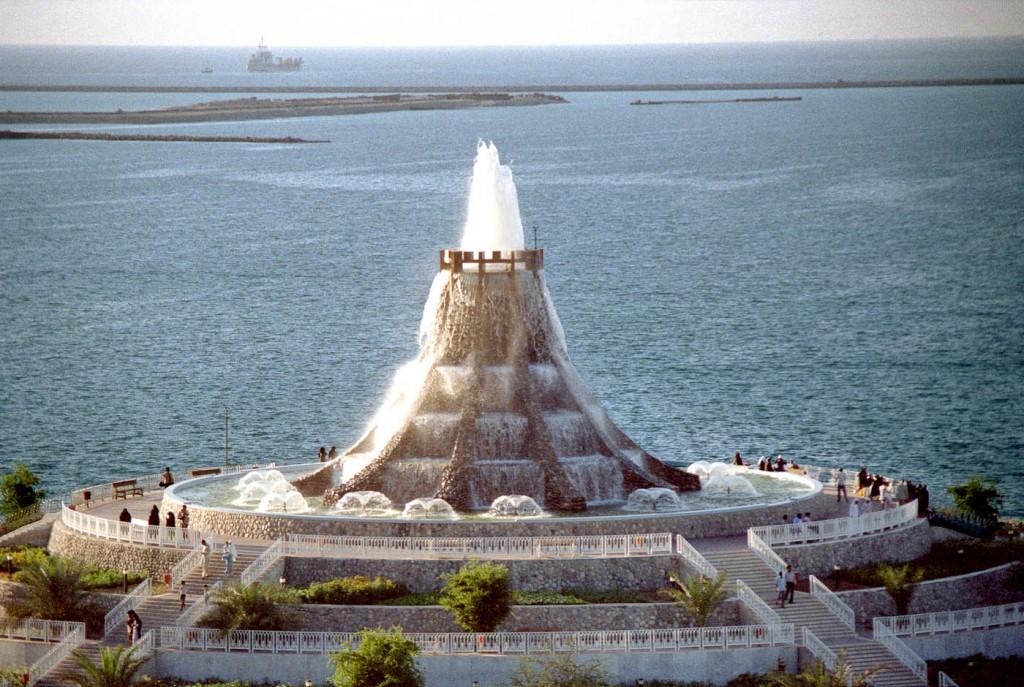 Fântâna Vulcan din Abu Dhabi