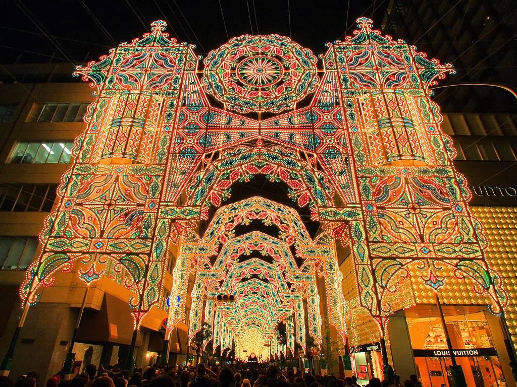 Kobe Luminaire