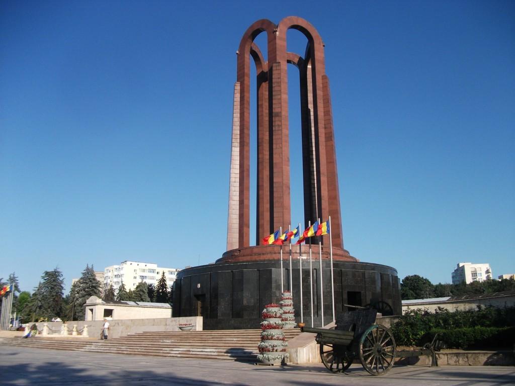 Mausoleul din Parcul Carol și Mormântul Eroului Necunoscut
