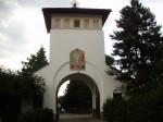 Poarta de intrare la Mânăstirea Cernica