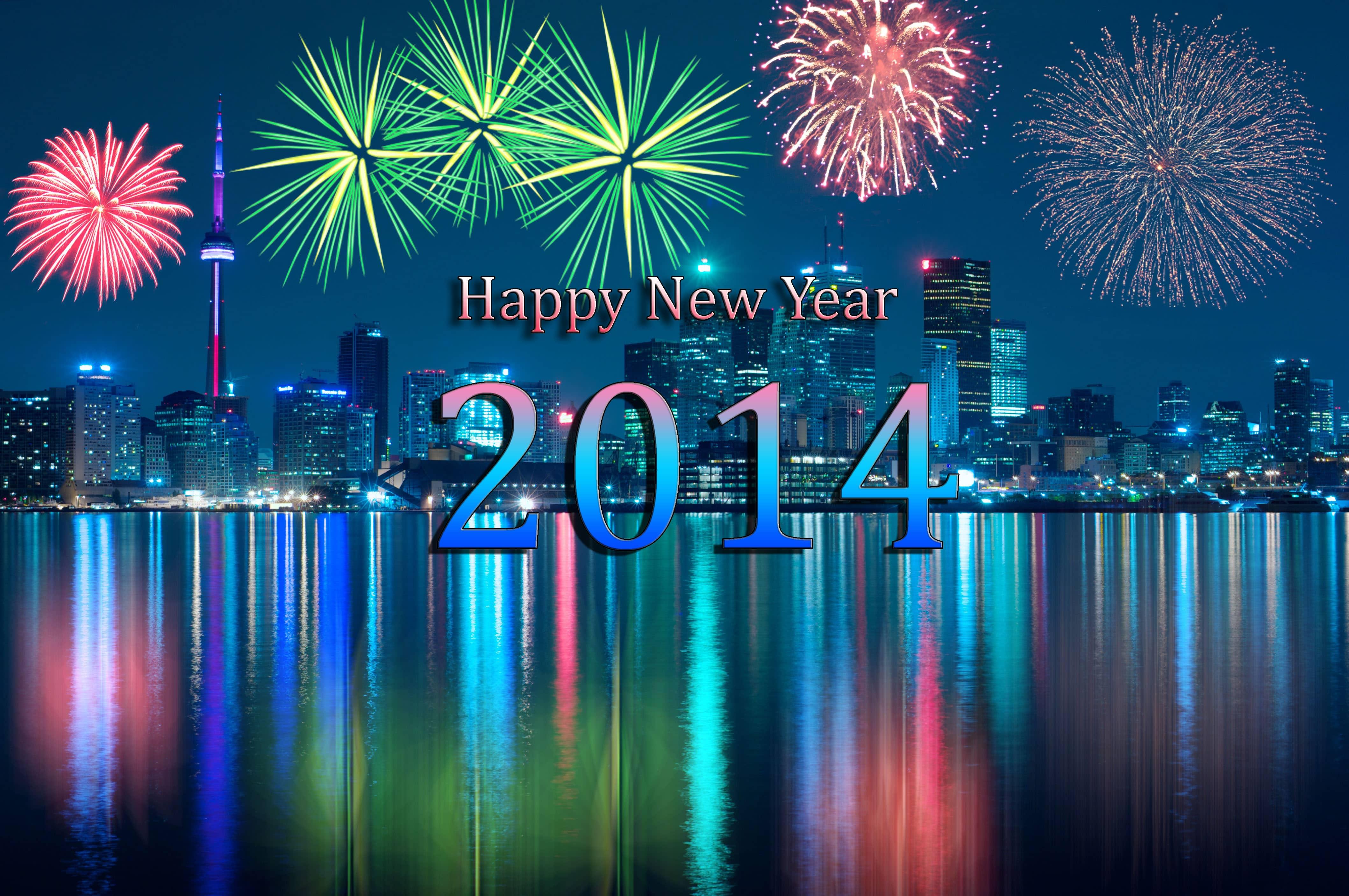 Un an nou cât mai bun!