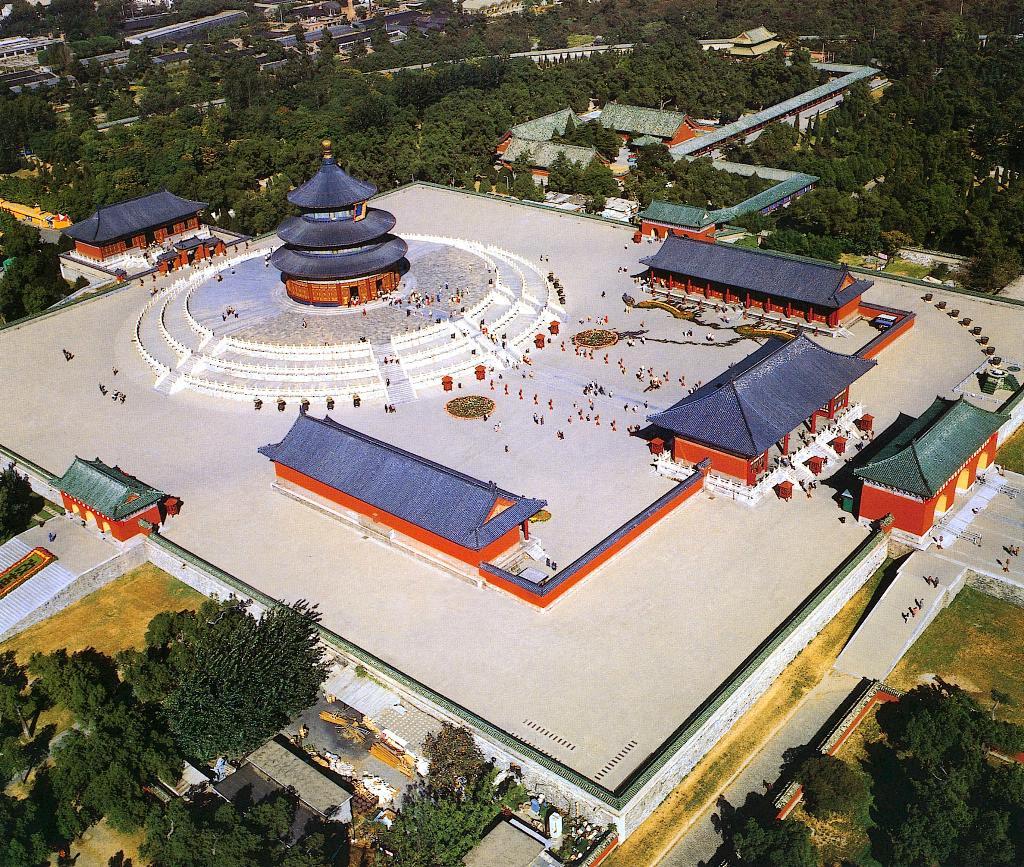 Vedere aeriană a complexului de edificii Templul Cerului