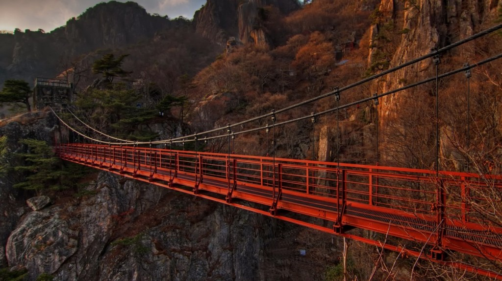Daedunsan Mountain Suspension Bridge, Coreea de Sud