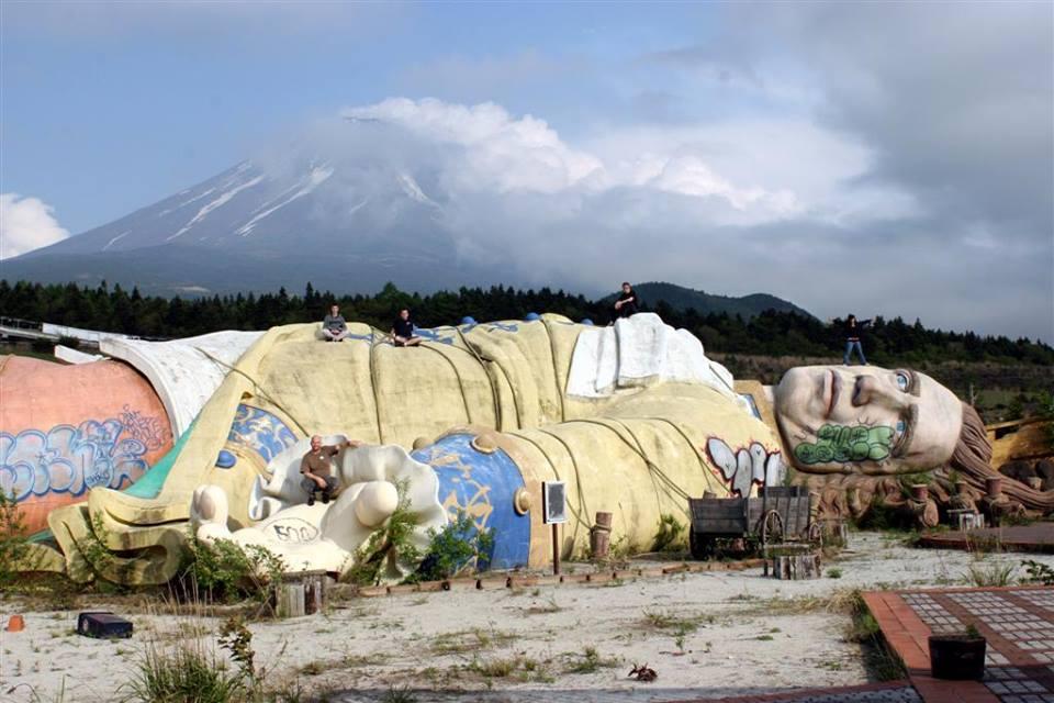 Parcul Tematic Gulliver, Kawaguchi, Japonia