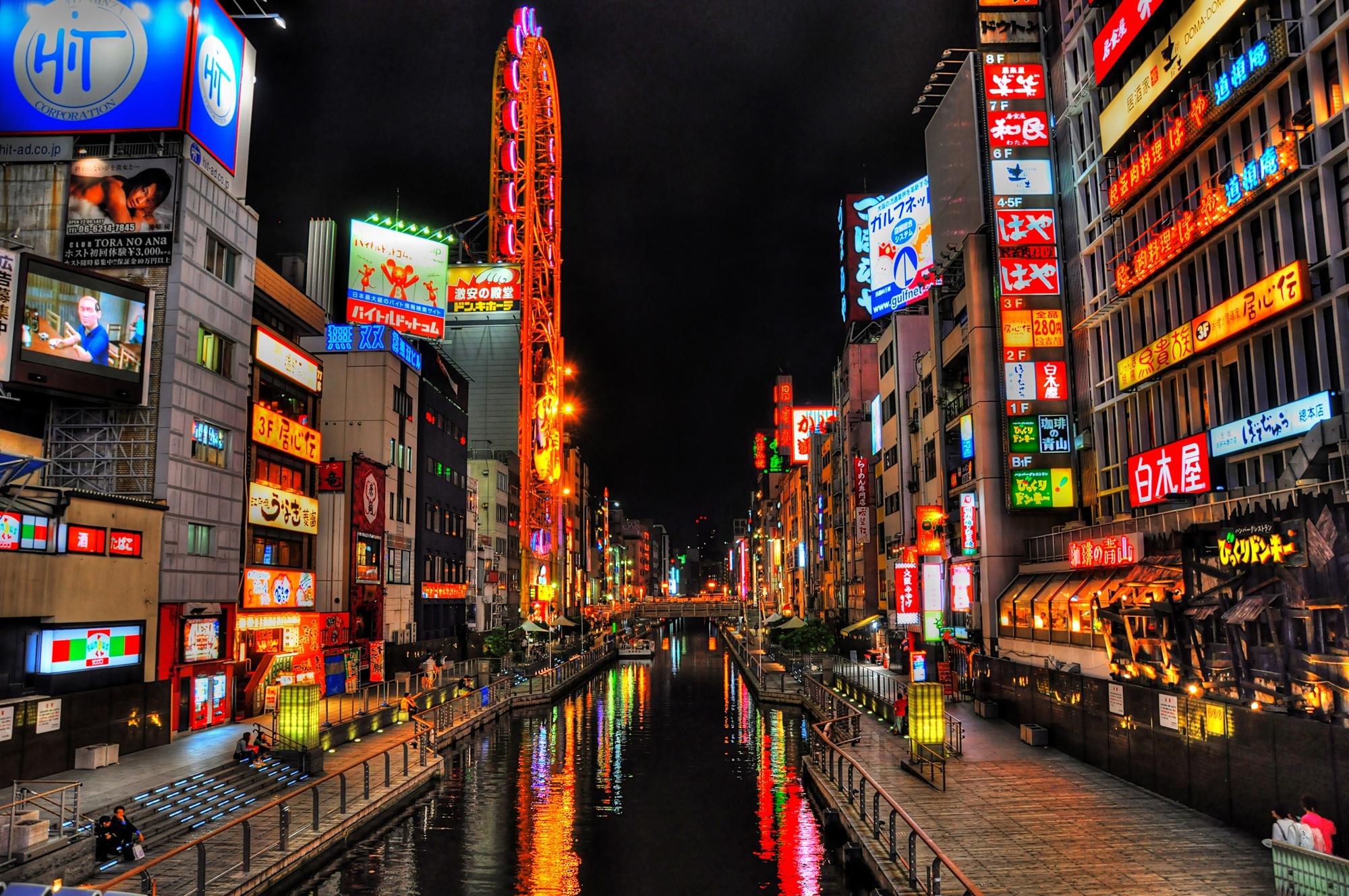 Culorile nopții în Japonia, o țară ce parcă nu doarme niciodată