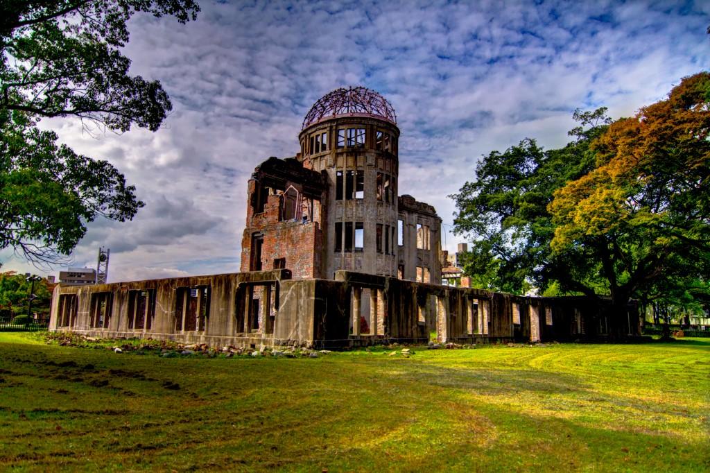 Domul Bombei Atomice
