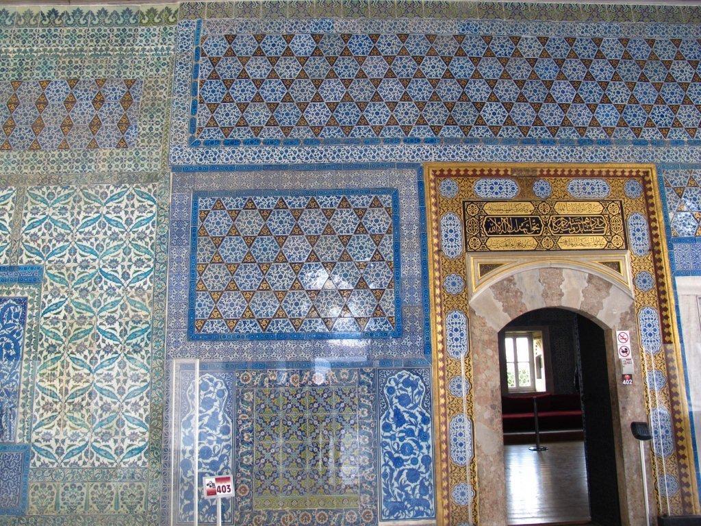 Mozaicuri din Pavilionul Emailat