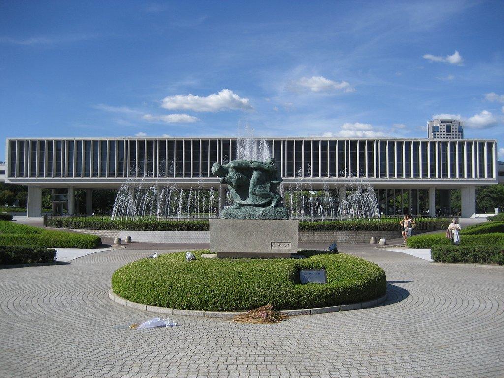 Memorialul Hiroshima