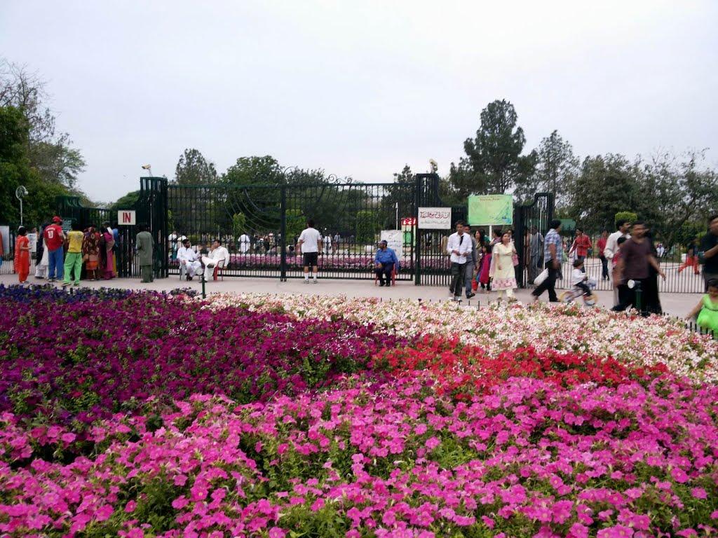 Model Town Park din Lahore
