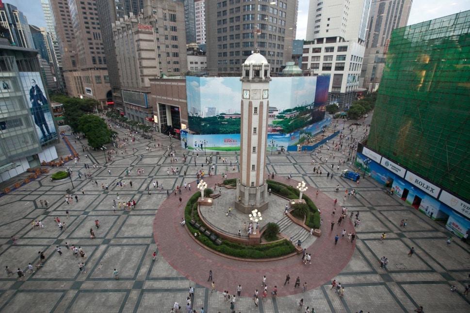 Monumentul Independenței, Chiongquing
