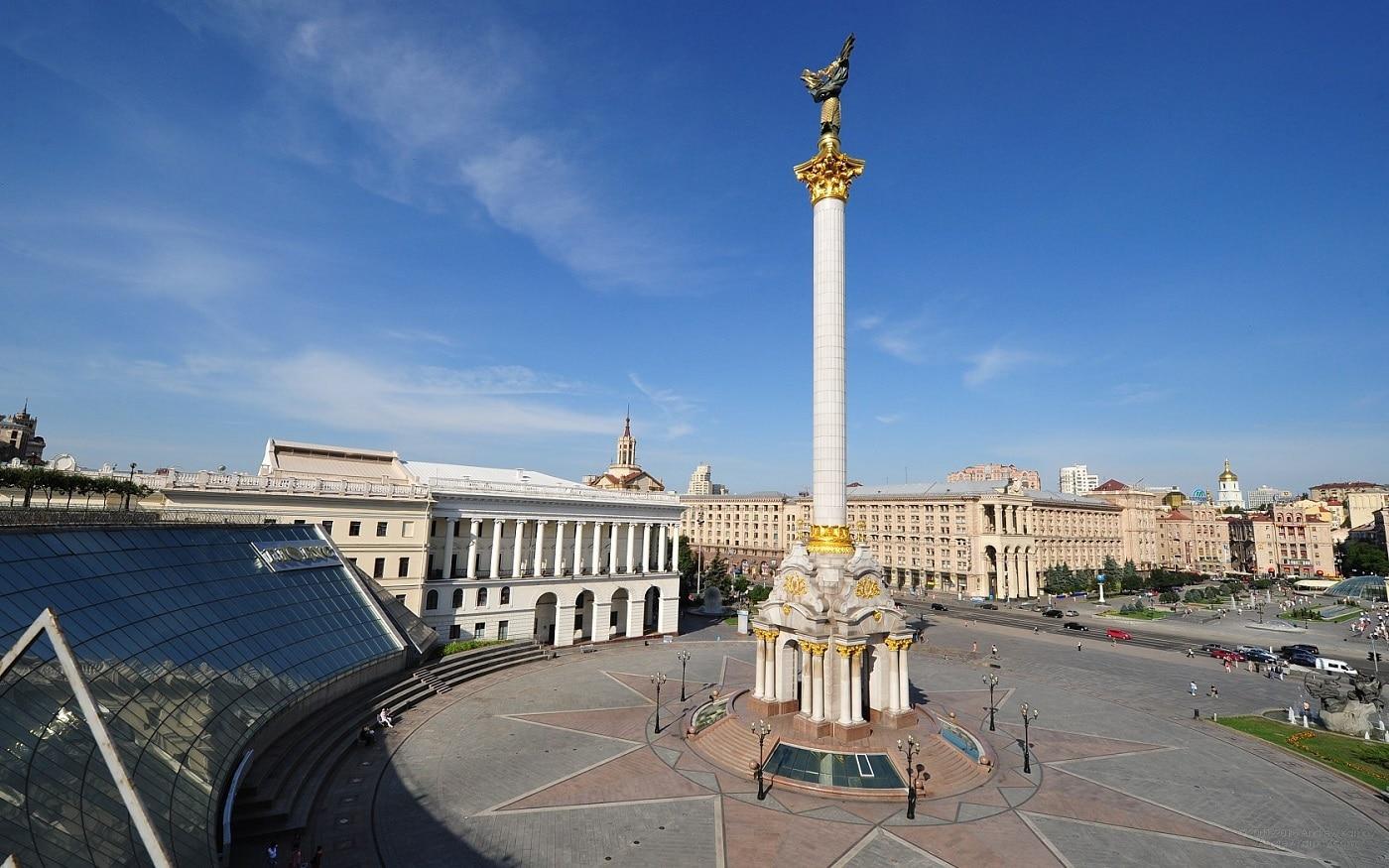 Turnul Tv, cea mai înaltă structură din Kiev