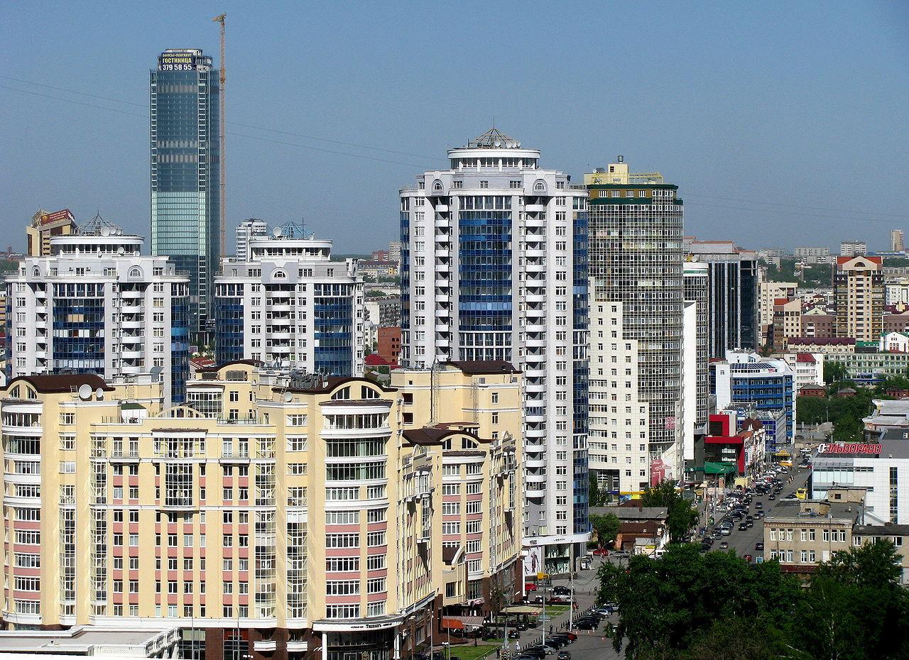 Vysotsky, cel mai înalt edificiu din Yekaterinburg