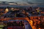 Yekaterinburg, Rusia