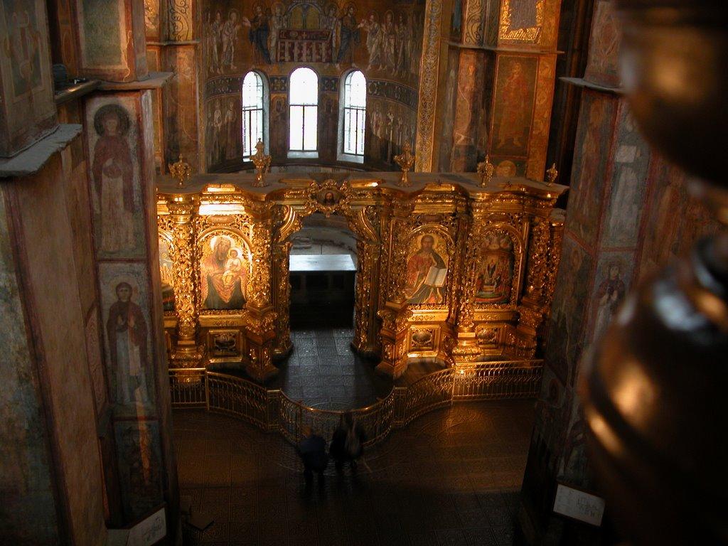 Interiorul Catedralei Sfânta Sophia este la fel de plăcut ca și exteriorul