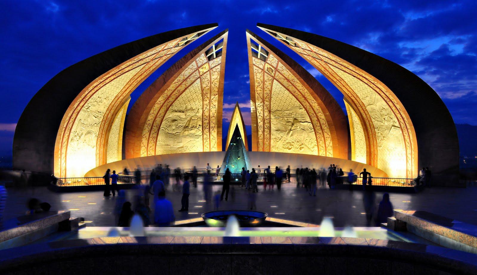Monumentul Național