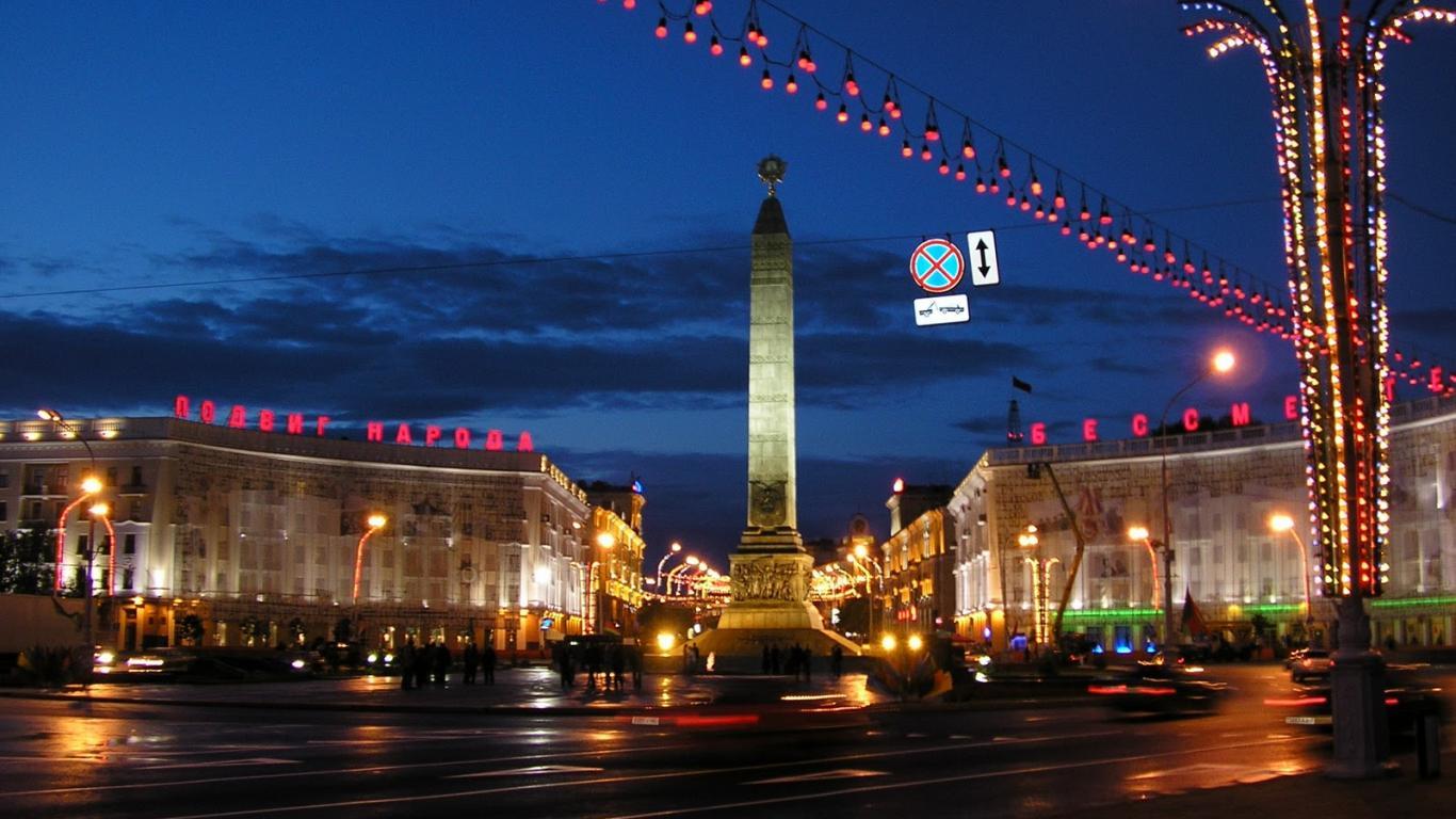 Monumentul Victoriei, Minsk