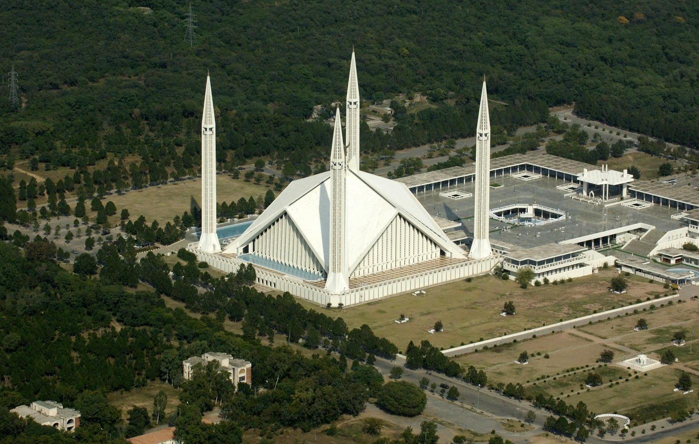 Moscheea Faisal și împrejurimile