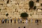 Zidul Plângerii, Ierusalim