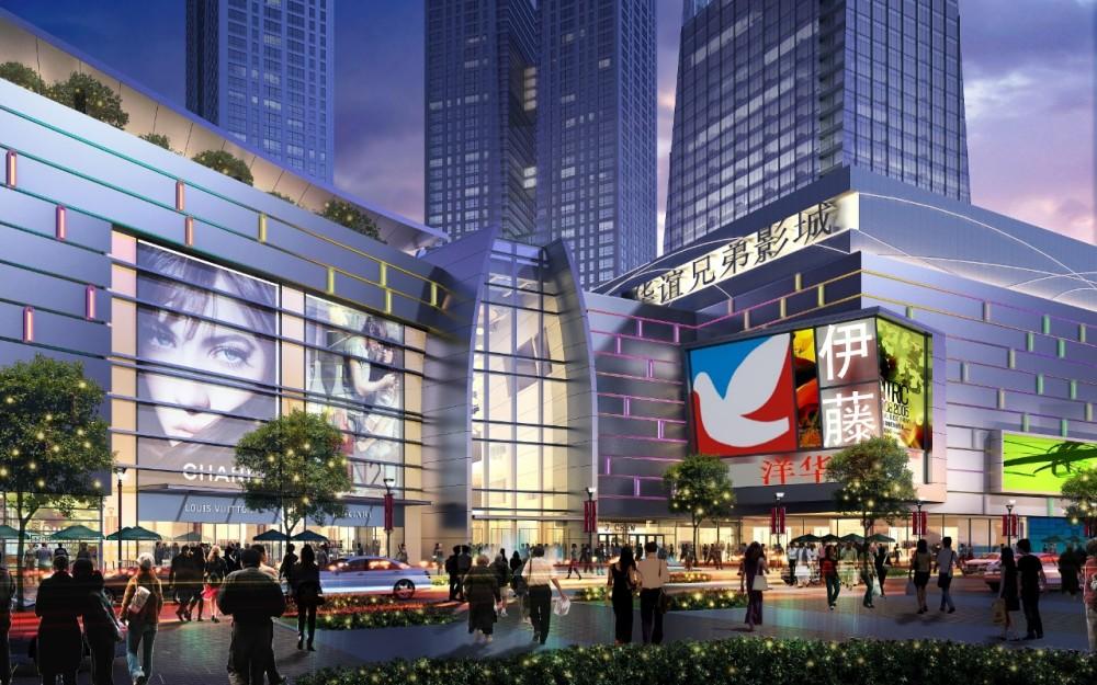 Chengdu, centru al arhitecturii moderne