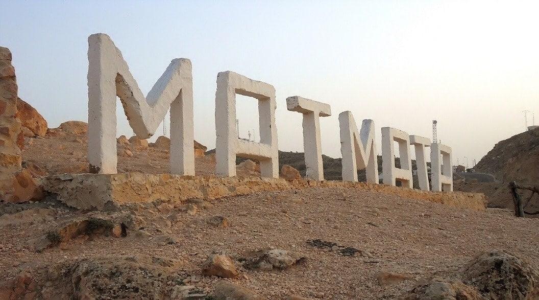 Bine ai venit în Matmata!