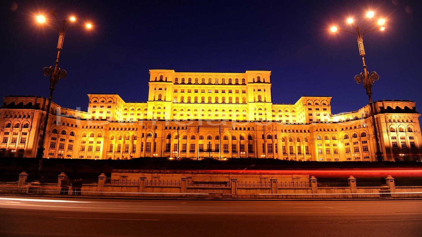 Casa Poporului, Bucureşti