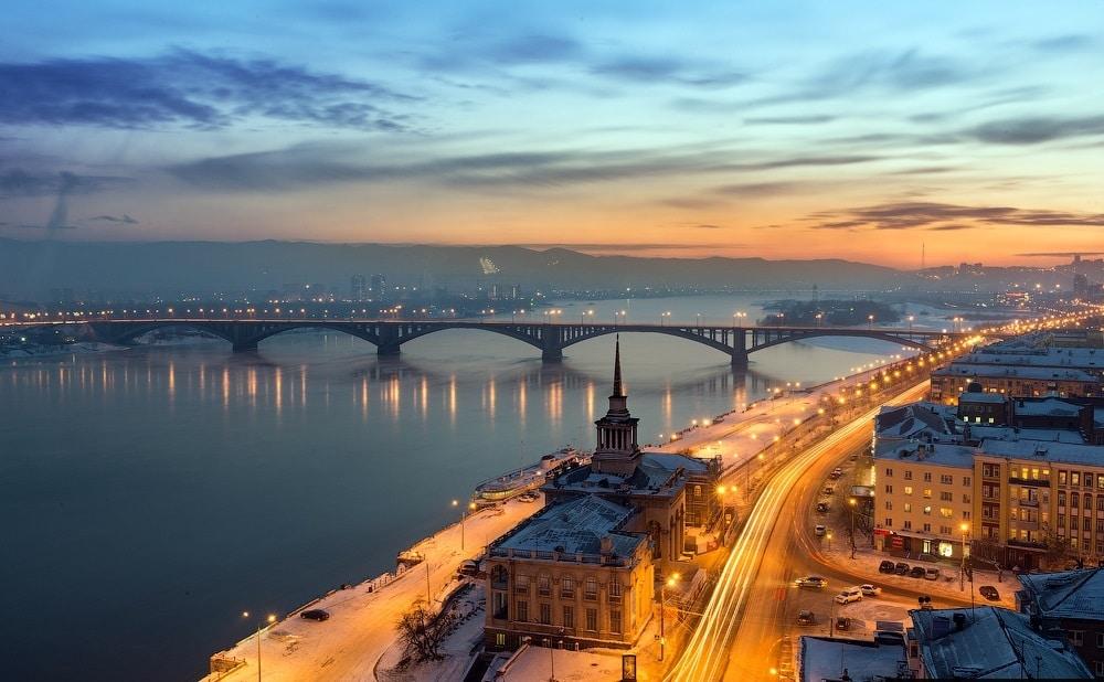 Krasnoyarsk, Rusia
