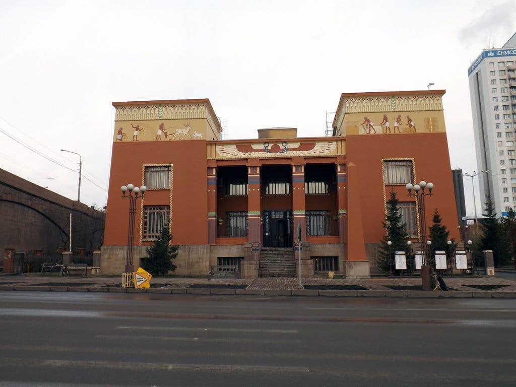 Muzeul Regional din Krasnoyarsk