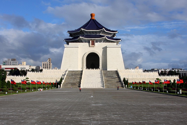 Memorialul Național Chiang Kai-shek