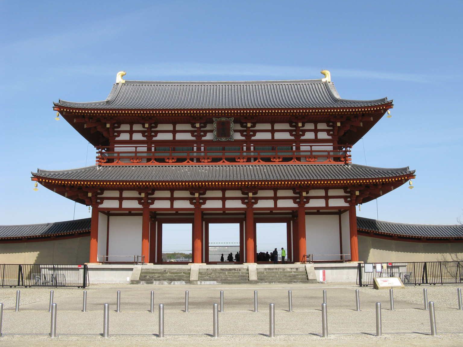 Palatul Heijōkyū